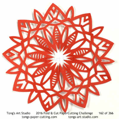 9 repeats, 9 points fold and cut paper cutting, kirigami mandala