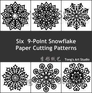 9-pointed snowflake pattern-1