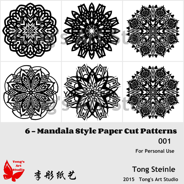 6 Mandala Style Paper Cut Patterns-collection 001