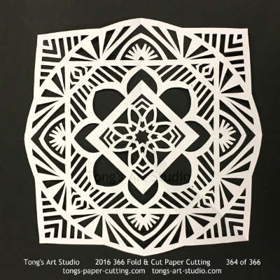 4 repeats, 4 points fold and cut paper cutting, kirigami mandala