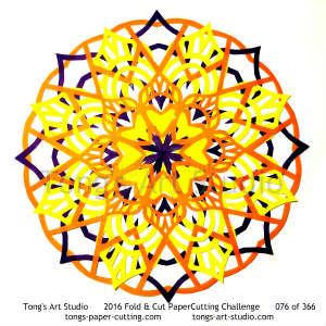 3 layers paper cutting, 4 repeats, 4 points, kirigami mandala, snowflake paper cut