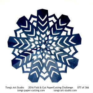 9 repeats, 9 points, kirigami mandala, snowflake paper cut