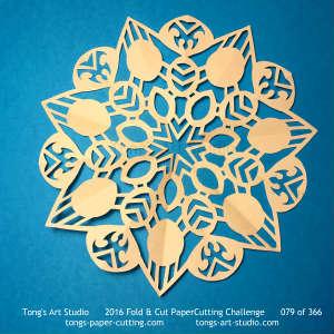 7 repeats, 7 points, kirigami mandala, snowflake paper cut