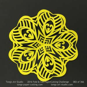 5 repeats, 5 points, kirigami mandala, snowflake paper cut