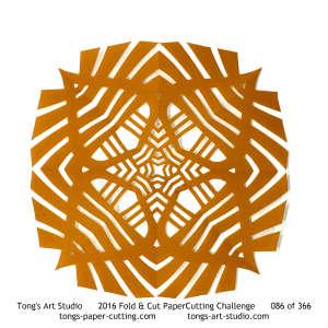 4 repeats, 4 points, kirigami mandala, snowflake paper cut