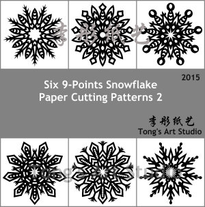 Six 9-pointed snowflake pattern-2