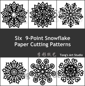 9-pointed snowflake pattern-1