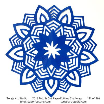 9 repeats, 9 points fold and cut paper cutting, kirigami mandala
