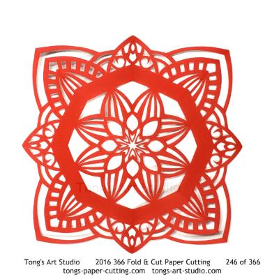 4 repeats, 4 points fold and cut paper cutting, kirigami mandala