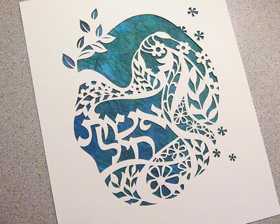 Jewish Paper Cut Art